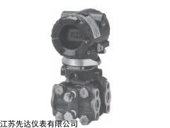 国产EJA110A差压变送器现货供应常用型号
