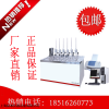 热变形测试、维卡软化点温度测试、塑料加热性能检测