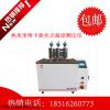 HDT/VST热变形维卡软化点温度测定仪价格