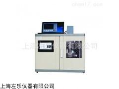 上海ZOLLO-1000TQ细胞组织粉碎机,上海多用途提取器