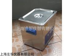 上海ZL3-120D功率可调声波清洗机报价
