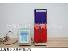 上海非接触式全自动声破碎仪,非接触式全自动声破碎仪价格