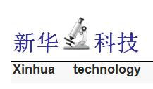 北京新华腾达科技有限公司