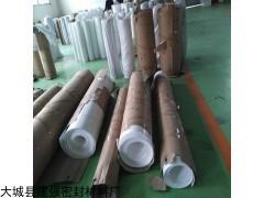 厚度5MM-40MM纯料耐磨耐高低温四氟板厂家生产销售