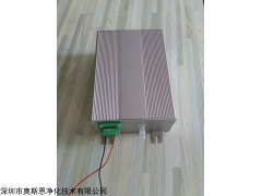 工地扬尘PM10,PM2.5传感器,扬尘TSP扬尘监测传感器