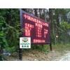 景区大气负氧离子监测站,负氧离子在线监测系统