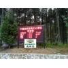 旅游景区负氧离子监测系统,森林公园负氧离子监测系统