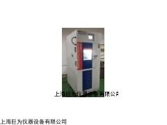 可程式恒温恒湿试验箱/上海巨为恒温恒湿试验机厂家直销