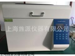 全自动氮气浓缩仪生产厂家价格