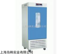 LRH-500生化培养箱 上海DAOHAN生化恒温培养箱