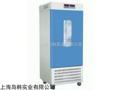 LRH-300数显生化培养箱