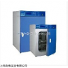 HH.CP-01W-Ⅱ上海培養箱 紅外線二氧化碳培養箱