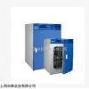 HH.CP-TW-Ⅱ二氧化碳培养箱 CO2培养箱