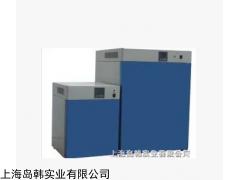 GHP-9160 160L 数显隔水式培养箱