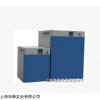 GHP-9160 160L 數顯隔水式培養箱