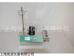 ZW-808A集菌仪的使用方法
