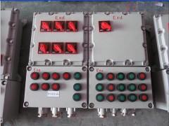 BMX52组合式防爆照明配电箱专业定做,厂家直销