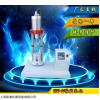 XR-14天然乳胶机械稳定性能测定仪 乳胶稳定测试仪直销批发