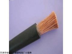 YHF电缆 弹性体电焊机电缆