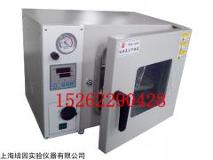 上海卧式真空干燥箱DZG-6020