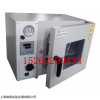 上海臥式真空干燥箱DZG-6020
