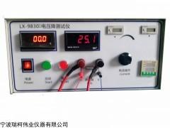 供应FT-300A3实用型材料电阻率测试仪
