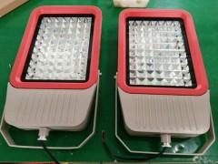 HRT92/100WLED防爆泛光燈/加油站LED防爆路燈