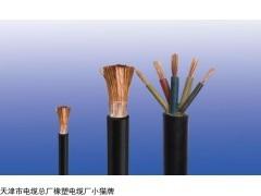 电焊机电缆 YH电缆用途