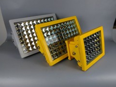 支架式安装式led防爆灯100w 120wled防爆灯