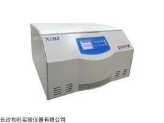 TG18KR台式高速冷冻离心机价格