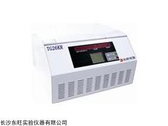 TG26KR台式高速冷冻离心机直销