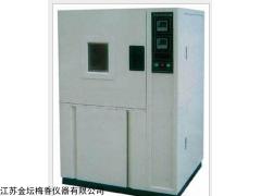 江苏GDWJ-050C高低温交变湿热试验箱厂家