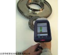辽宁手持式合金分析仪器