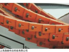 红色无钉活络带A、B、C、M、O、3L型 T扣式pu活络带