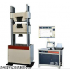 上海微机屏显式液压万能试验机,微机屏显式液压万能试验机供应商
