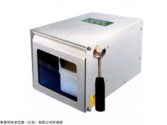 HBM-400C拍击式均质器,拍打式均质器