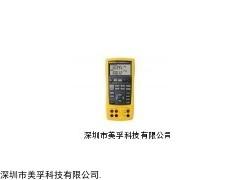 Fluke 743B多功能过程校准器,过程校准仪