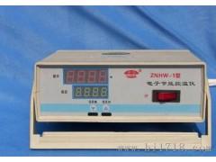 电子智能控温仪 ZNHW-11型厂家现货直销