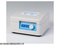 TS200(兩塊板加熱振蕩)報價