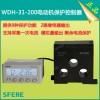WDH-31-200电动机保护控制器,电动机控制保护器