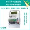 DSSF1945三相三线电子式复费率电能表,电能表