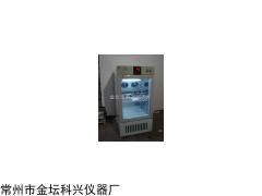 150A智能生化培养箱,生化培养箱