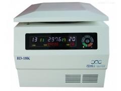 H3-18KR台式高速冷冻离心机厂家直销