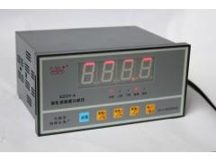 氧化锆氧量分析仪,氧化锆分析仪,氧分析仪