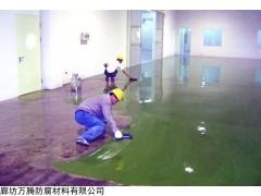鄢陵县承揽防腐工程污水池环氧玻璃鳞片涂料 施工