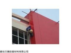 中山烟筒耐高温玻璃鳞片防腐漆厂家