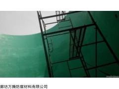 和县环氧玻璃鳞片胶泥使用步骤,玻璃鳞片胶泥如何使用