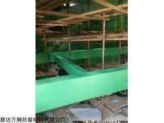 桐城耐腐蚀设备树脂玻璃鳞片胶泥防腐