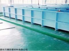 清徐厂家专业生产烟道玻璃鳞片防腐施工