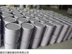 潜江耐腐蚀设备玻璃鳞片防腐胶泥报价